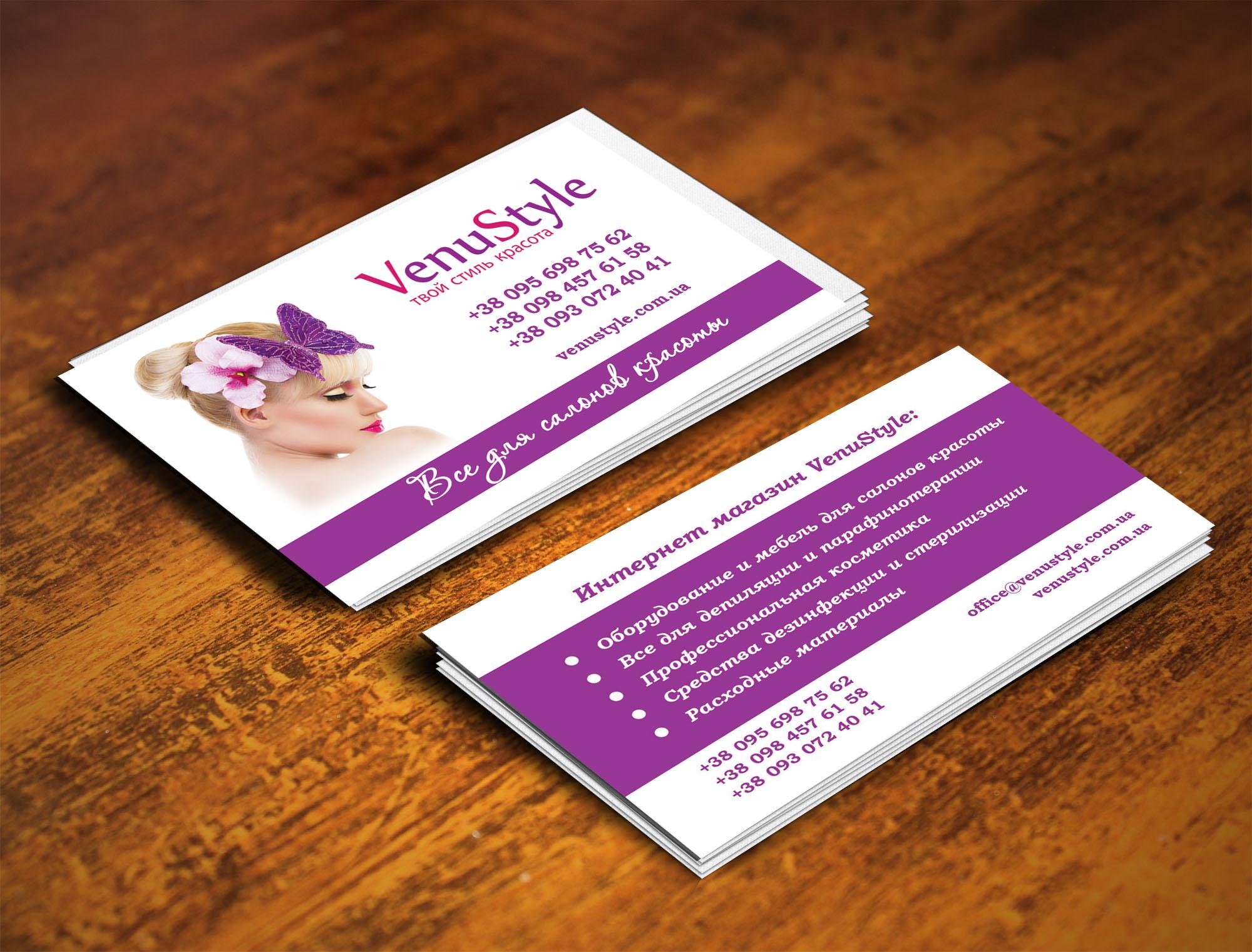 Как создать визитку: советы по дизайну, полезные сервисы 27