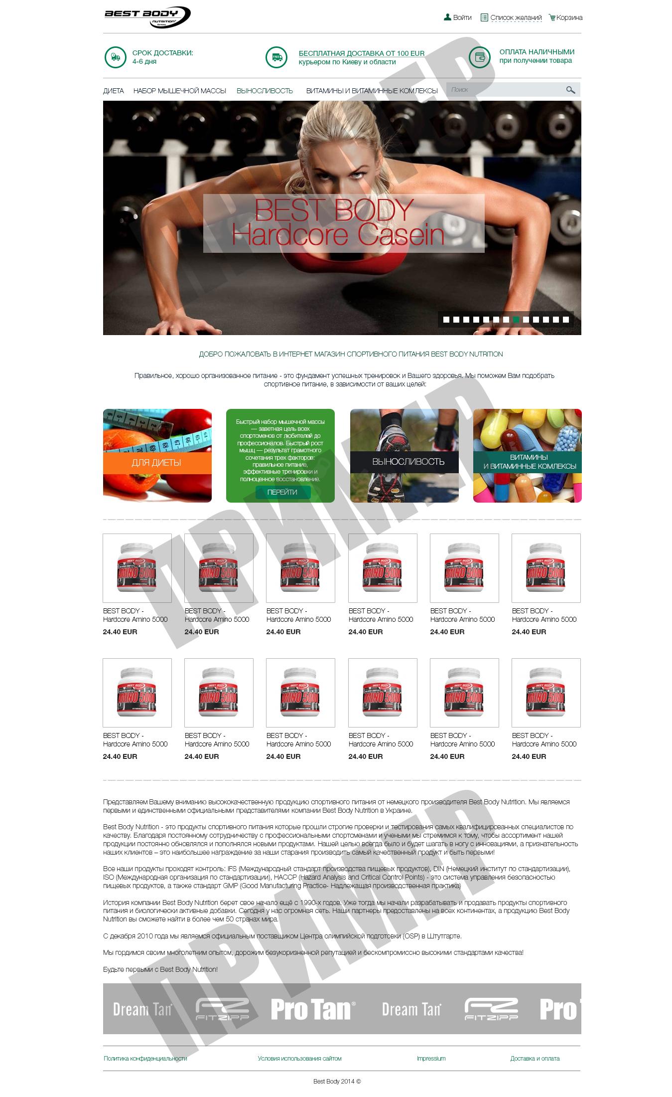 Дизайн сайтов авто