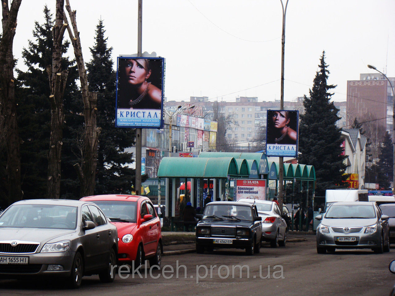 foto-berkovu-trahayut