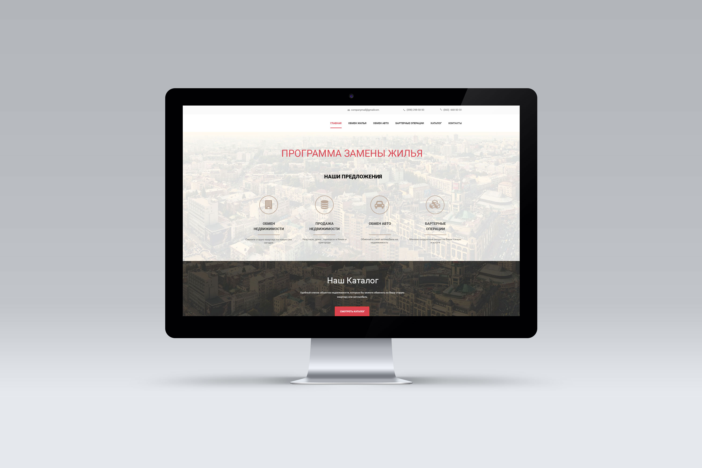 Дизайн сайтов фрилансеры