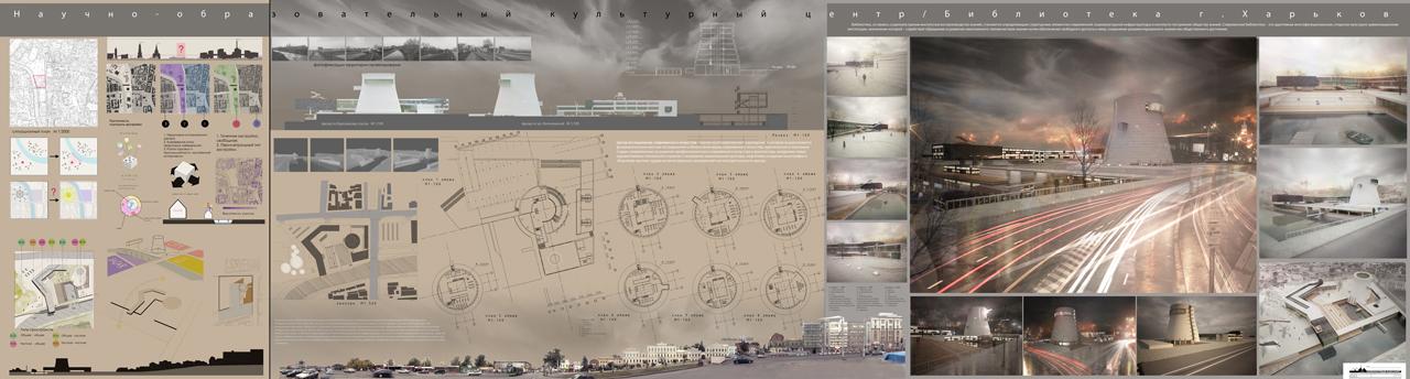 Лучшие работы фрилансеров > Визуализация и моделирование страница  project 1 project 1 Дипломная работа бакалавра
