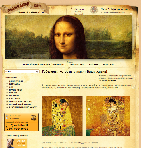 Интернет поисковое продвижение сайта создать топик