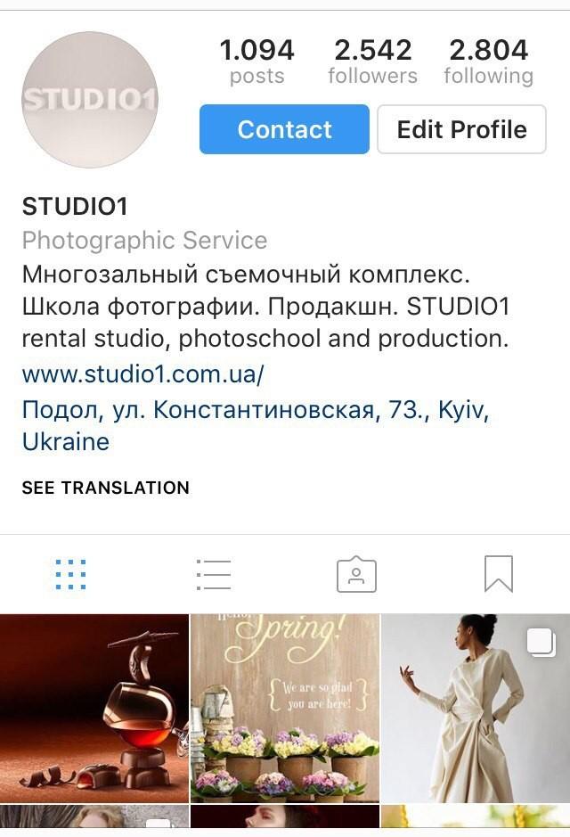 продвижение страниц в instagram