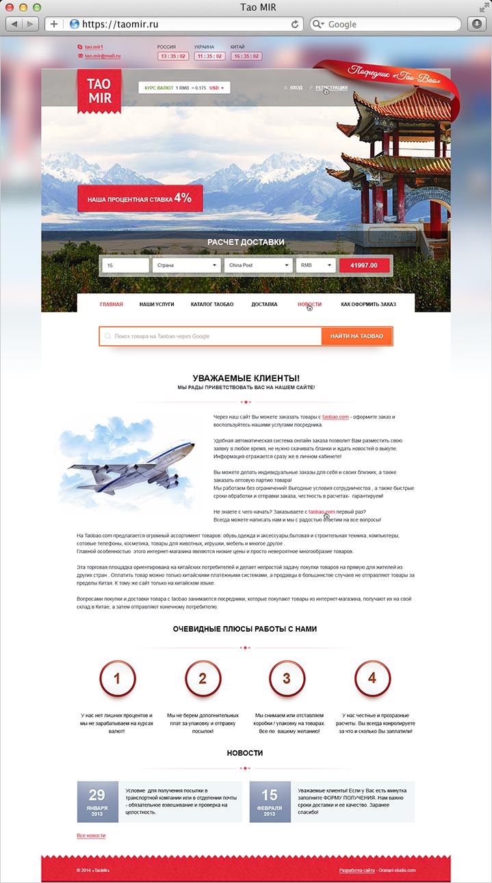 сайт гидра украина