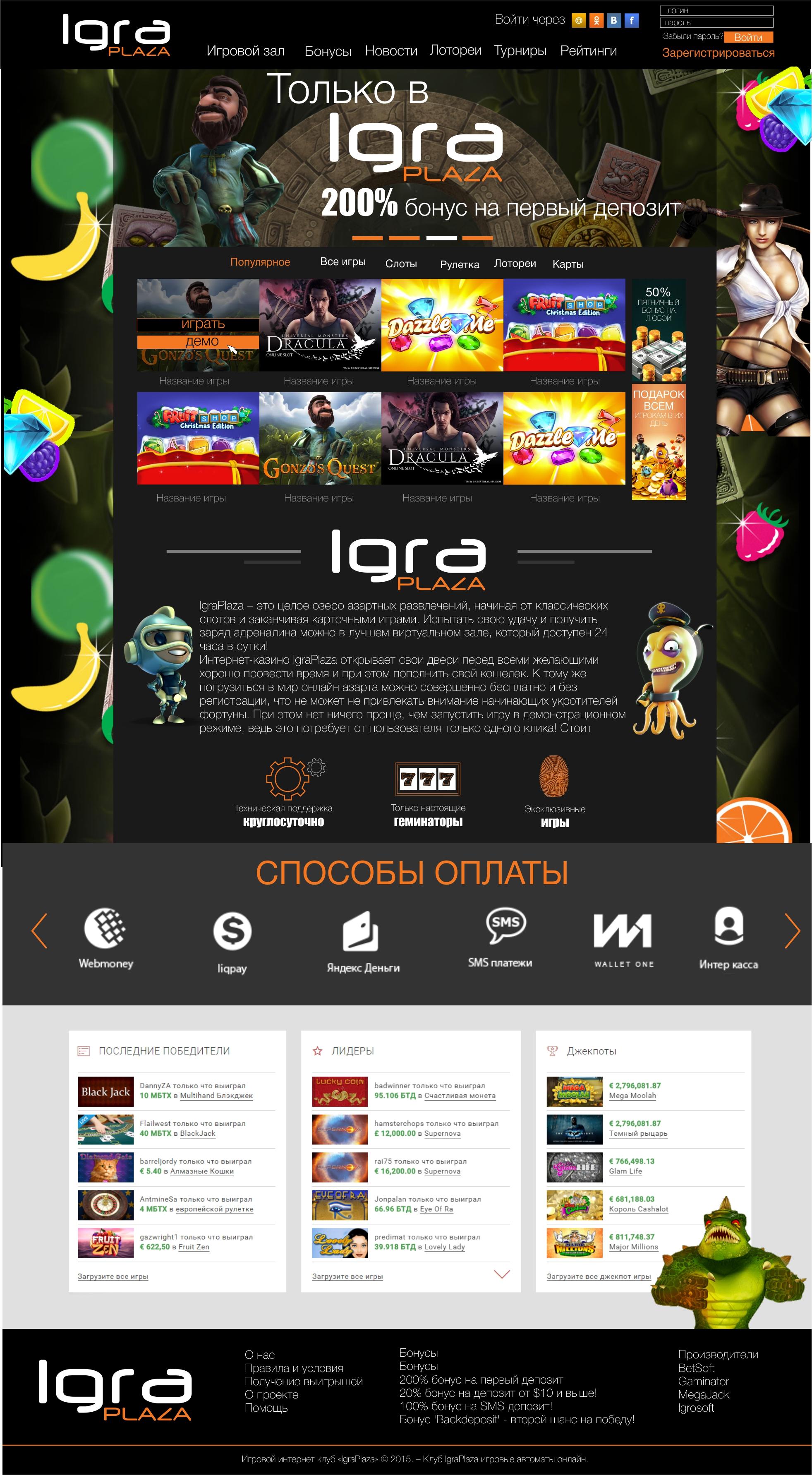 java онлайн казино