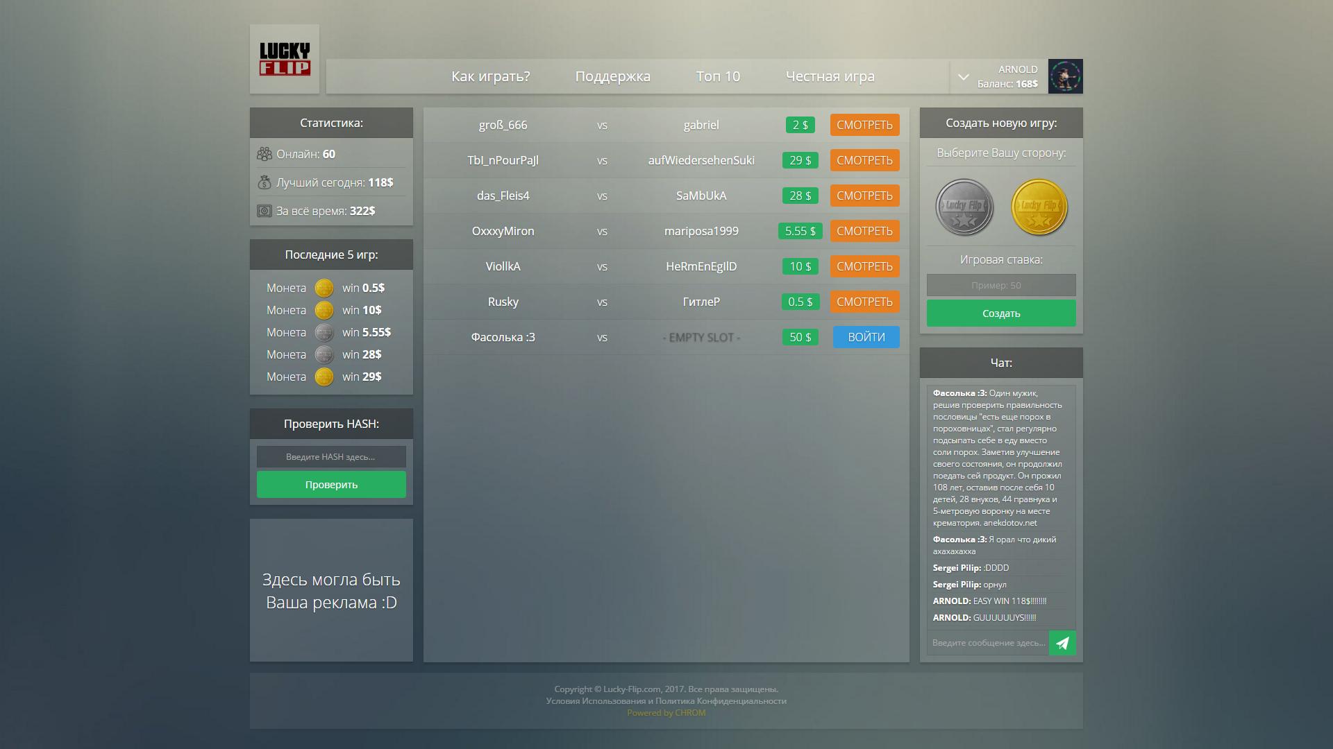 Freelance сайт рулетка csgo играть онлайн казино odysseus