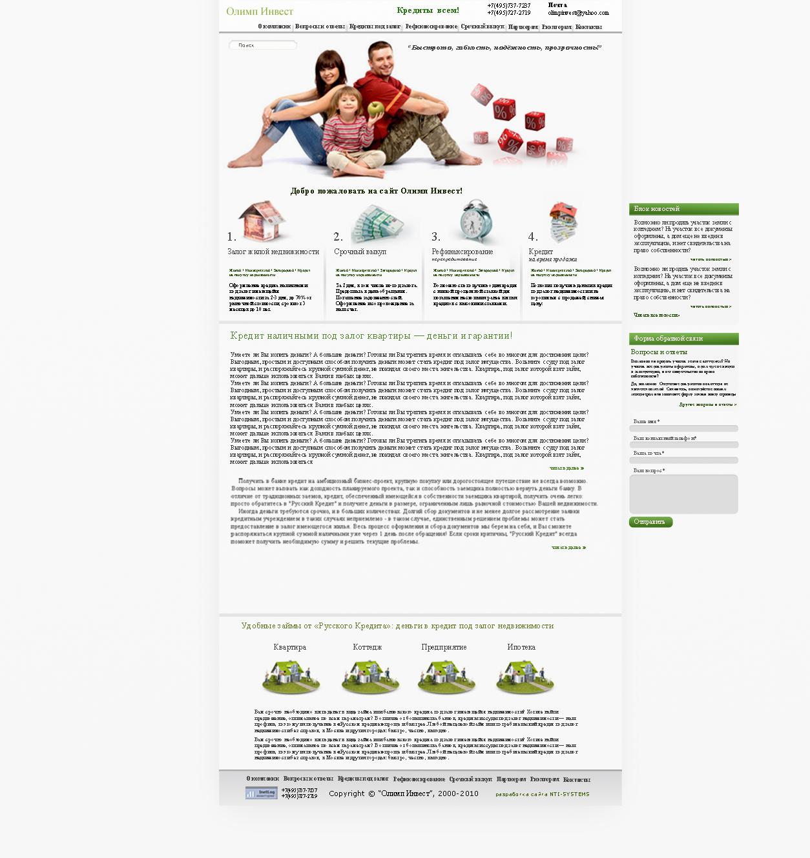 Дизайн сайтов адвокатов