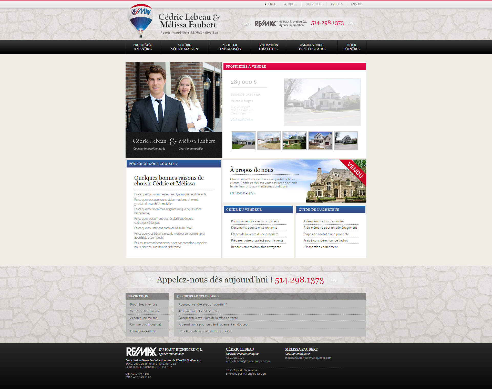 Дизайн сайта html