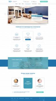 ЭСИ Website