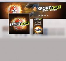 Серия баннеров для магазина спорт товаров