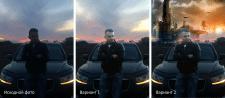 Обработка фотографии и фона
