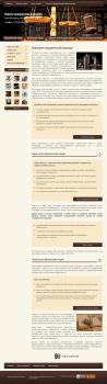 Юридическая тематика. Главная страница