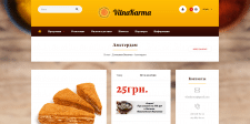 Интернет магазин Vilnakarma
