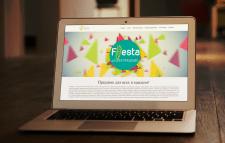 Fiesta | организуем Ваш праздник
