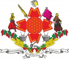 логотип казацкой организации