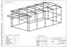 Каркас разборного гаража с подъемными воротами