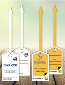 Дизайн бирок на авто
