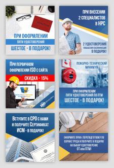 Дизайн постов для социальной сети