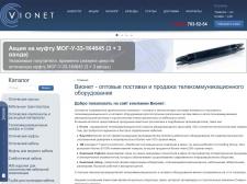 Внутренняя оптимизация сайта vionet.ru