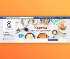 """Дизайн страницы ФБ для ресторана-клуба """"Европа"""""""