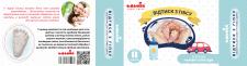 Концепция дизайна упаковки для оттиска детской нож