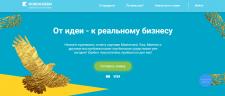 robokassa.kz  - посадочная страница для Казахстана