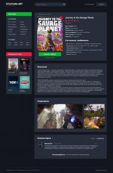 Дизайн сайта для RG Механиков