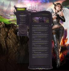 Дизайн для браузерной онлайн игры
