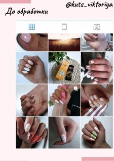 Кейс по оформлению визуальной части Instagram