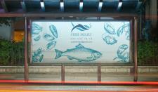 Баннер для рыбного магазина
