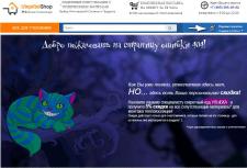 Ошибка 404 для сайта Утеплитель-SHOP
