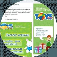 Магазина детских игрушек