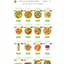 ТОМАТИНА - Ресторан здорового питания