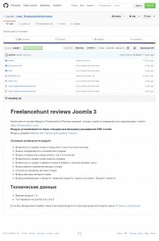 Модуль отзывов freelancehunt для Joomla 3