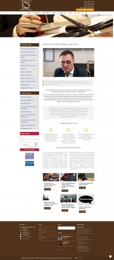 Сайт для предоставления юридически  услуг