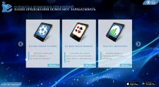 Сайт разработчиков приложений Android