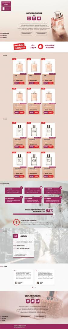 Landing Page Perfume