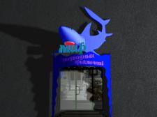 """Дизайн магазина """"Мир подводных приключений"""""""