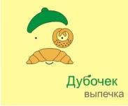 """Логотип для выпечки """"Дубочек"""""""