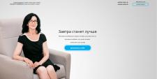 Психитерапевт Милана Самлинская