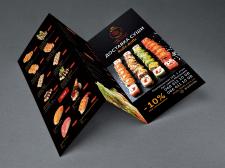 Меню для доставки суши