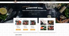 Продажа морепродуктов