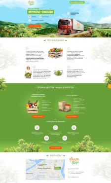 Сайт компании ООО «Фрукты Овощи»