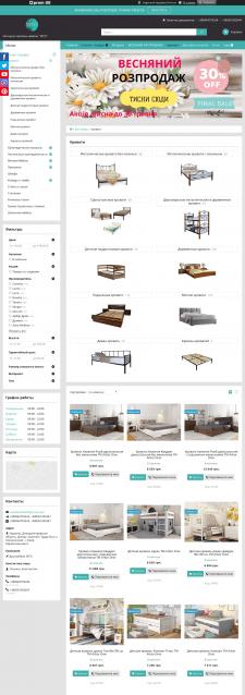 Создание  сайта мебели с нуля на Prom