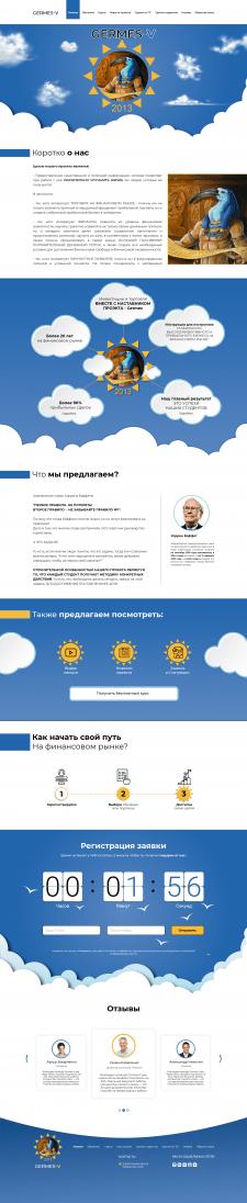 Дизайн сайта для компании Germes-V