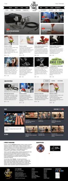 Корпоративный сайт Сообщества ценителей кальянов