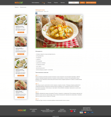 Редизайн страницы 1 рецепта сайта Moveat