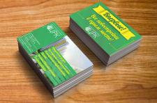 визитки для агентства недвижимости