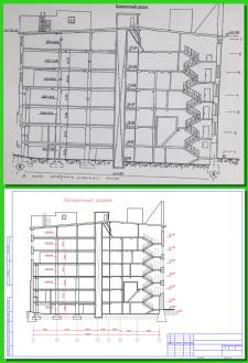 Векторизация, разрез здания