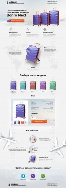 Свободный дизайн сайта